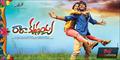 Picture 35 from the Telugu movie Ra Ra Krishnayya
