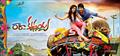 Picture 33 from the Telugu movie Ra Ra Krishnayya