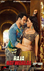 Picture 26 from the Hindi movie Raja Natwarlal