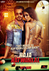 Picture 12 from the Hindi movie Raja Natwarlal