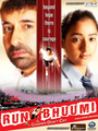Picture 1 from the Hindi movie Run Bhuumi Champs Dont Cry