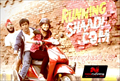 Picture 17 from the Hindi movie Running Shaadi