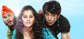 Dimpi De Naal Bhaage Bunty - Song Promo