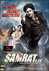 Picture 1 from the Hindi movie Samrat And Co.