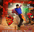 Picture 2 from the Telugu movie Sher