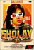 Picture 4 from the Hindi movie Sholay