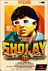 Picture 3 from the Hindi movie Sholay