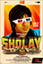 Picture 1 from the Hindi movie Sholay