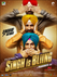Picture 11 from the Hindi movie Singh Is Bling
