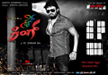Picture 36 from the Kannada movie Style King