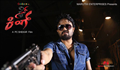 Picture 35 from the Kannada movie Style King