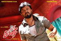 Picture 34 from the Kannada movie Style King