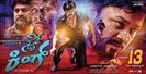 Picture 7 from the Kannada movie Style King