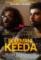 Picture 1 from the Hindi movie Sulemani Keeda