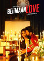 Picture 7 from the Hindi movie Beiimaan Love