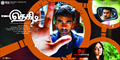 Picture 2 from the Tamil movie Thegidi