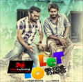 Picture 47 from the Malayalam movie To Let Ambadi Talkies