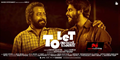 Picture 13 from the Malayalam movie To Let Ambadi Talkies