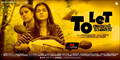 Picture 7 from the Malayalam movie To Let Ambadi Talkies