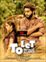 Picture 5 from the Malayalam movie To Let Ambadi Talkies
