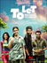 Picture 3 from the Malayalam movie To Let Ambadi Talkies