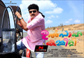 Picture 62 from the Malayalam movie Ulsaha Committee