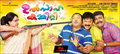 Picture 9 from the Malayalam movie Ulsaha Committee