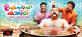 Picture 5 from the Malayalam movie Ulsaha Committee
