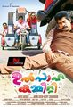Picture 4 from the Malayalam movie Ulsaha Committee