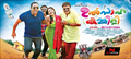 Picture 1 from the Malayalam movie Ulsaha Committee