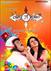 Picture 1 from the Kannada movie Vaastu Prakaara