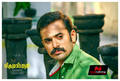 Picture 21 from the Malayalam movie Vikramadityan