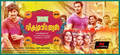 Picture 20 from the Malayalam movie Vikramadityan