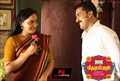 Picture 17 from the Malayalam movie Vikramadityan