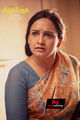 Picture 14 from the Malayalam movie Vikramadityan