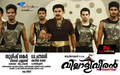 Picture 12 from the Malayalam movie Villaliveeran