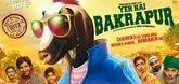 Yeh hai Bakrapur Video