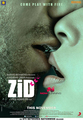 Picture 23 from the Hindi movie ZiD