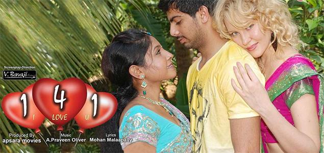 141 - I Love You Cast and Crew - Kannada Movie 141 - I Love