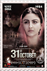 Picture 1 from the Hindi movie 31st October