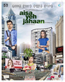 Picture 1 from the Hindi movie Aisa Yeh Jahaan