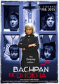 Picture 1 from the Hindi movie Bachpan Ek Dhokha