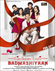 Picture 20 from the Hindi movie Badmashiyaan