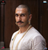 Picture 29 from the Hindi movie Bajirao Mastani