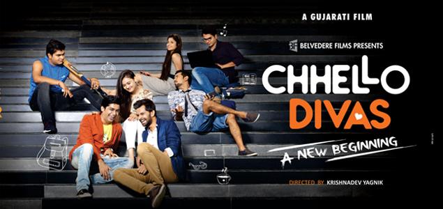 Chhello Divas A New Beginning 2015 Chhello Divas A New