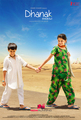 Picture 1 from the Hindi movie Dhanak