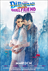 Picture 9 from the Hindi movie Dilliwaali Zaalim Girlfriend