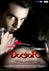 Picture 11 from the Hindi movie Doctor I Love You