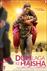 Picture 19 from the Hindi movie Dum Laga Ke Haisha