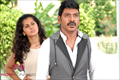 Picture 33 from the Telugu movie Ganga